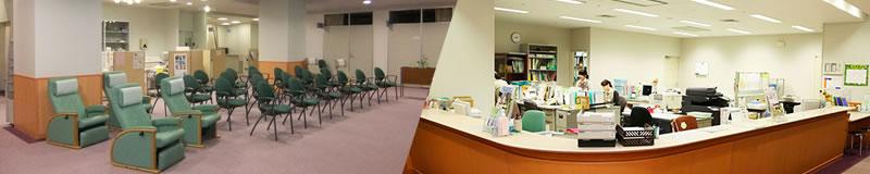 健康診断センター