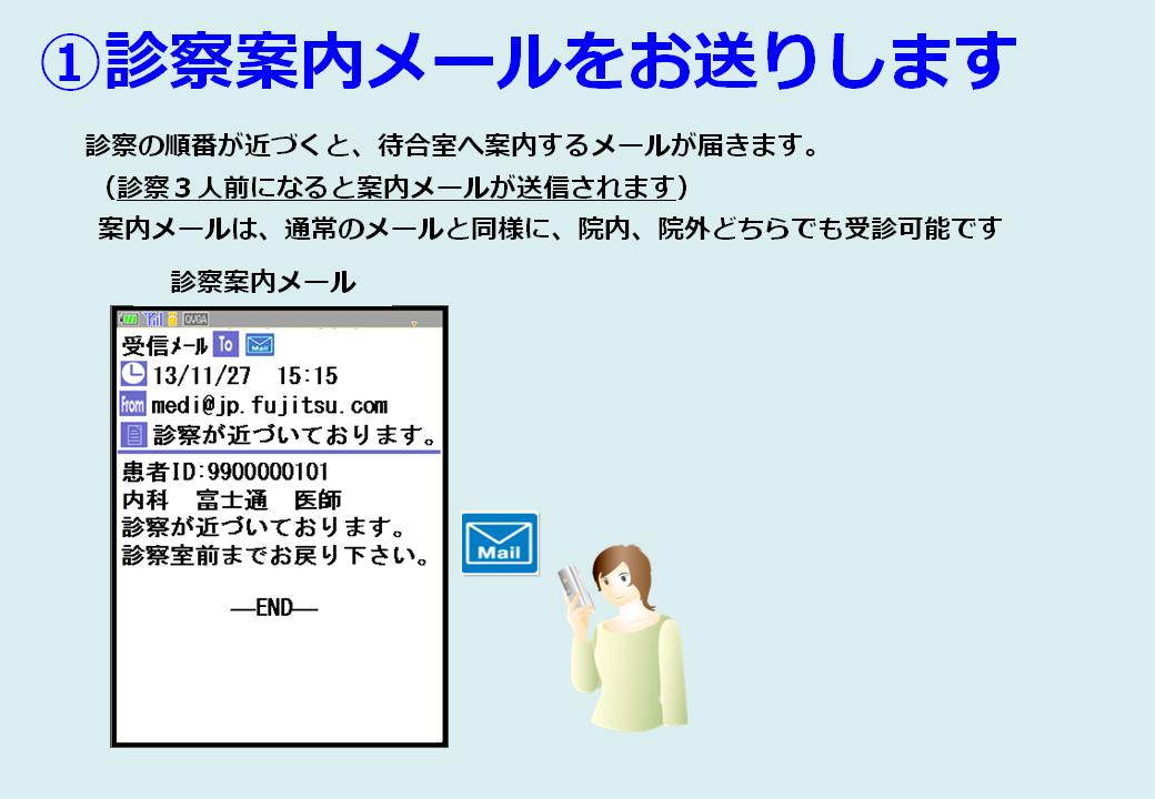 consul_info3